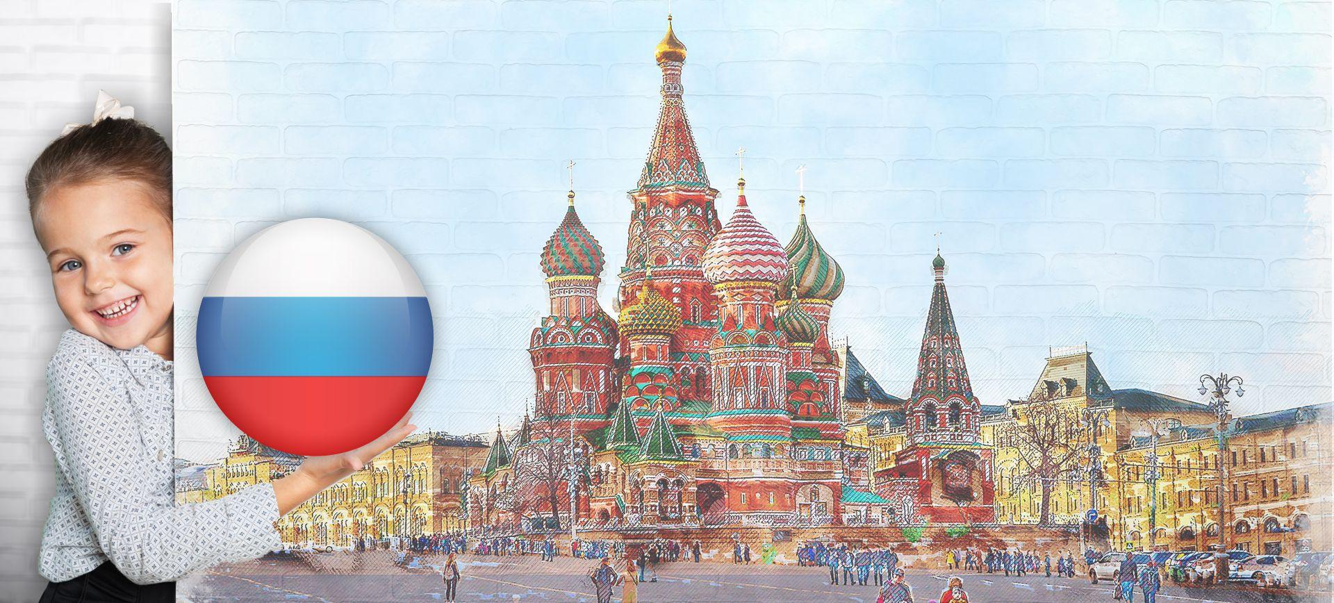 ruski-jezik-za-bilingualnu-djecu